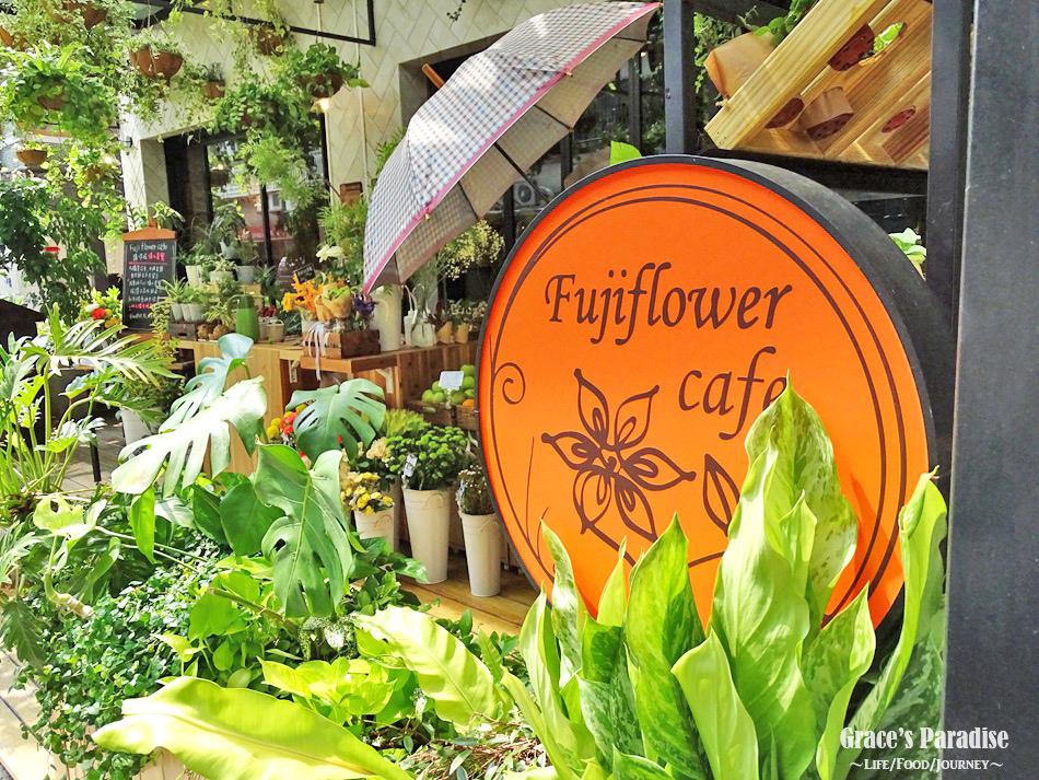 FUJI FLOWER CAFE  (16).jpg