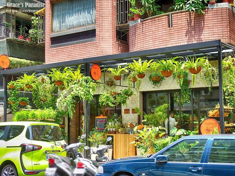 FUJI FLOWER CAFE  (18).jpg