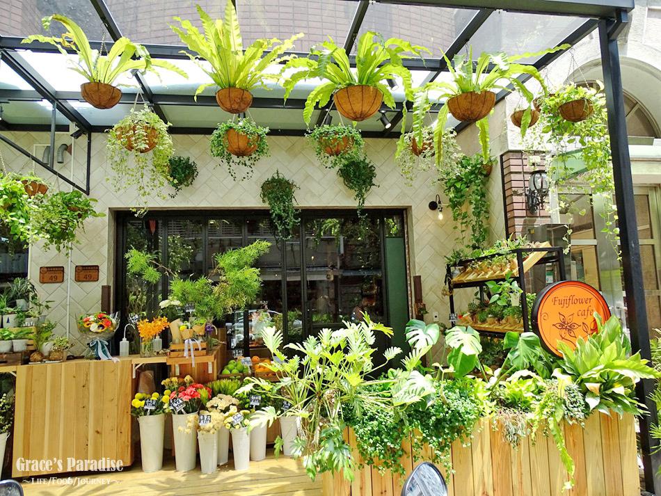 FUJI FLOWER CAFE  (20).jpg