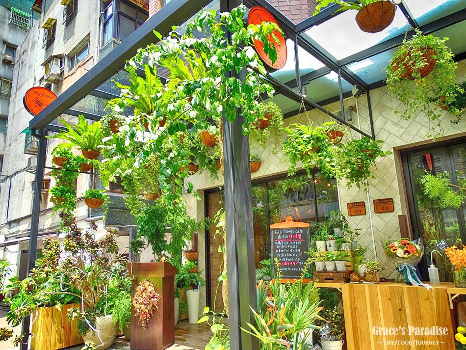 FUJI FLOWER CAFE  (22).jpg