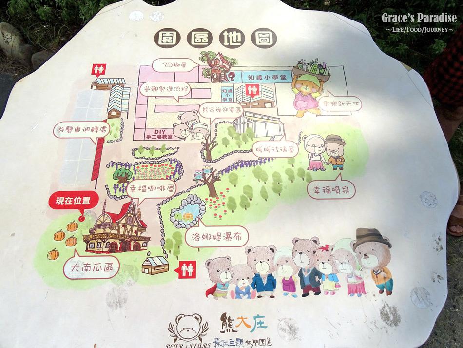 民雄景點熊大庄 (17).jpg