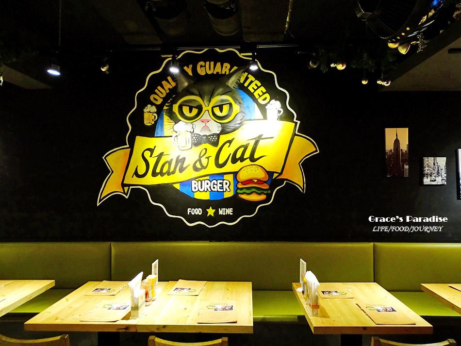 史丹貓美式餐廳 (8).jpg