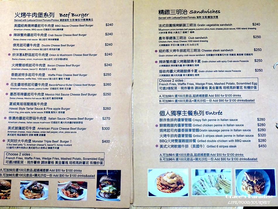 史丹貓美式餐廳 (12).jpg