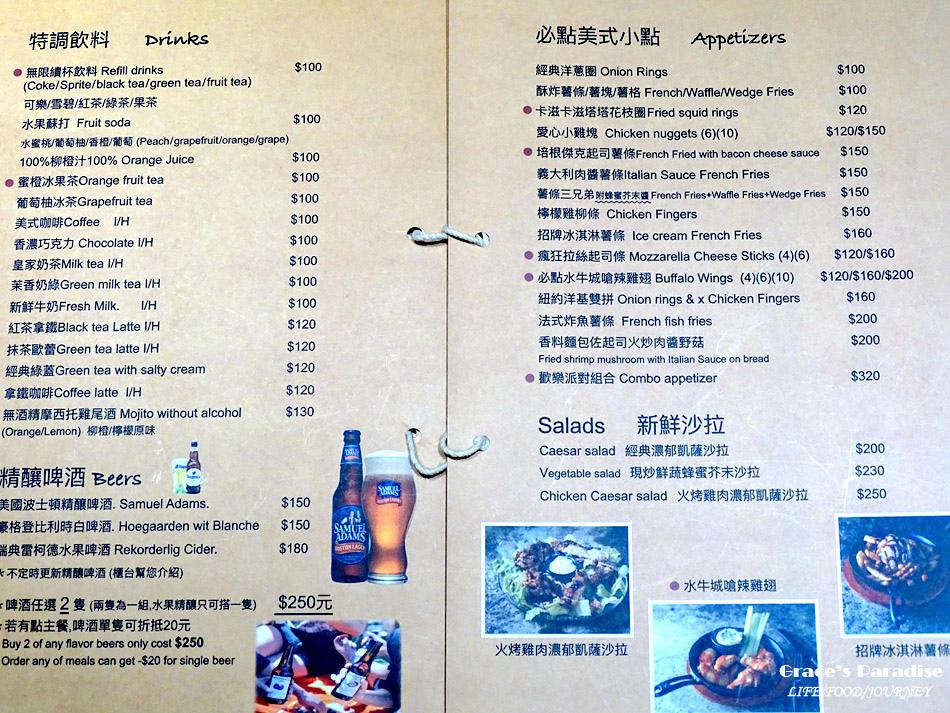 史丹貓美式餐廳 (13).jpg