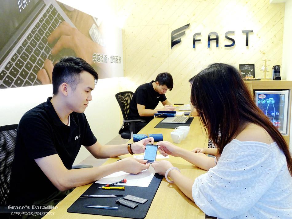 台北蘋果產品維修-FAST 3C (2).jpg
