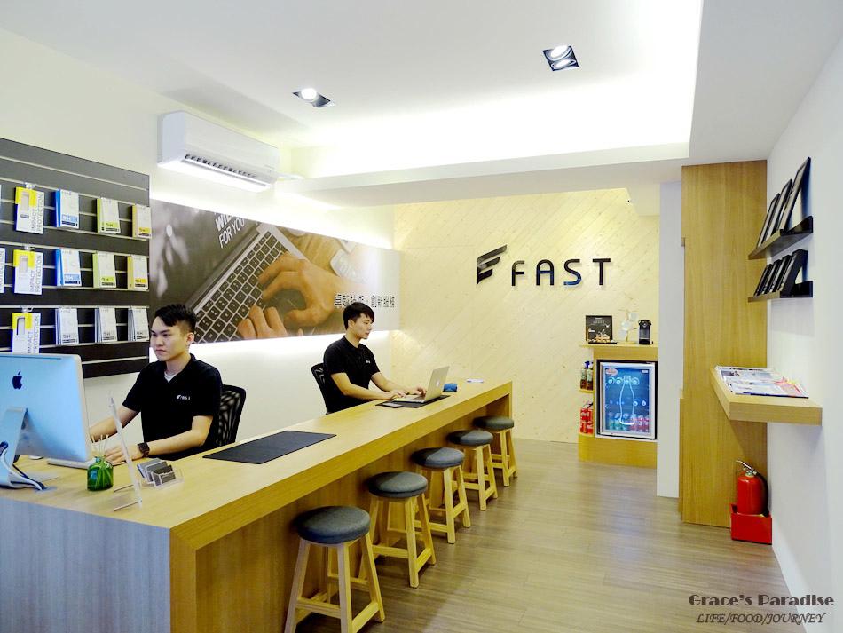 台北蘋果產品維修-FAST 3C (4).jpg