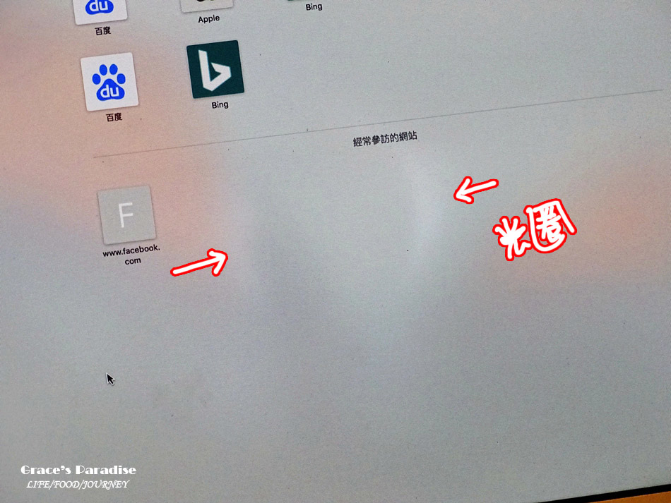 台北蘋果產品維修-FAST 3C (11).jpg