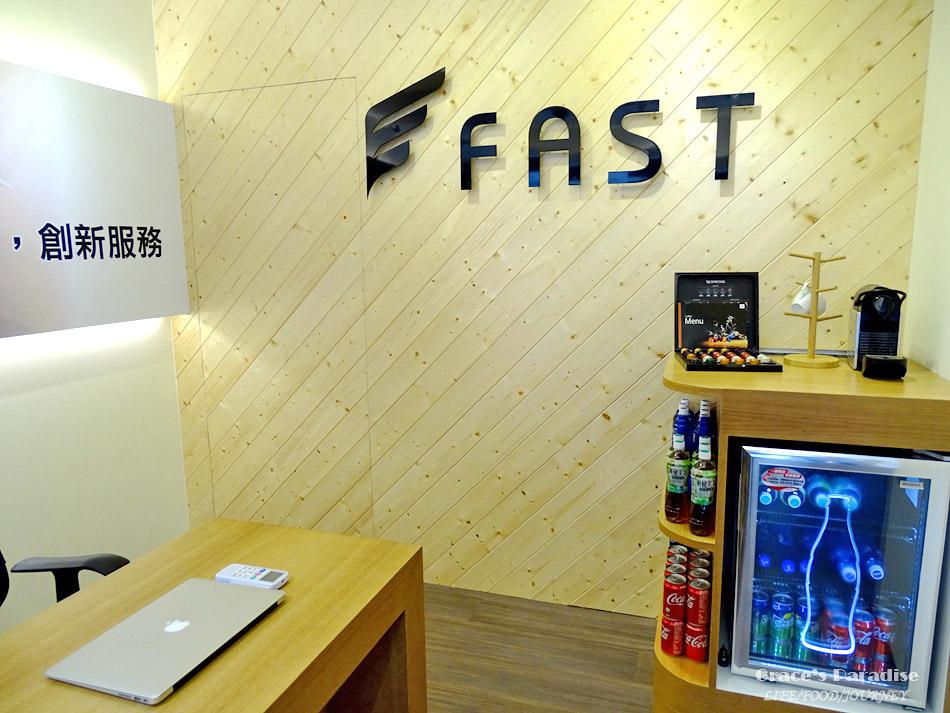 台北蘋果產品維修-FAST 3C (25).jpg