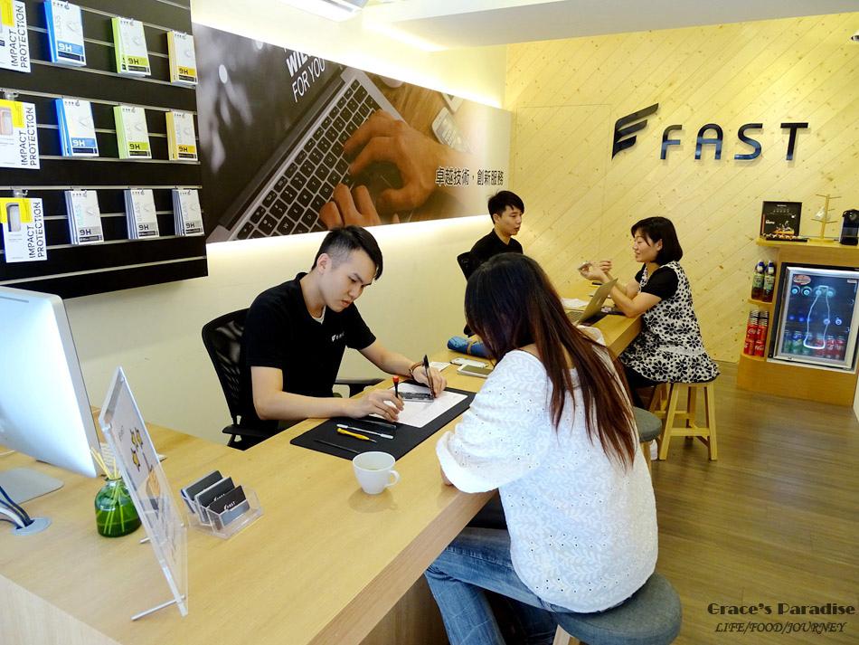 台北蘋果產品維修-FAST 3C (29).jpg