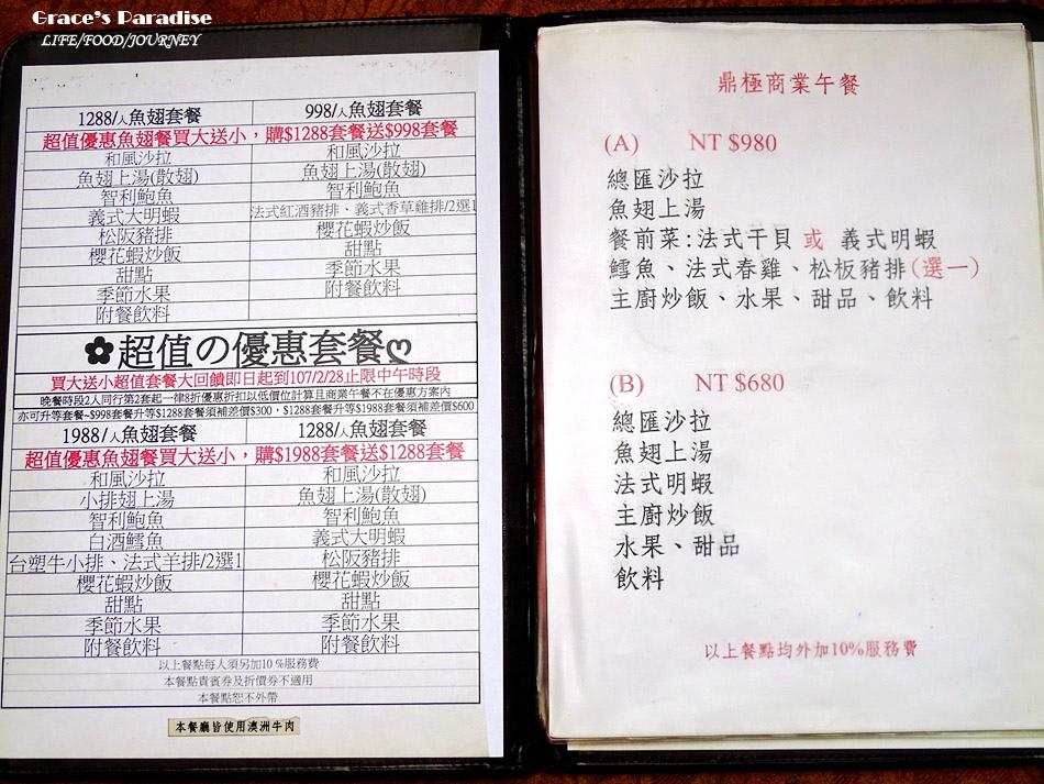 鼎極魚翅 (22).jpg