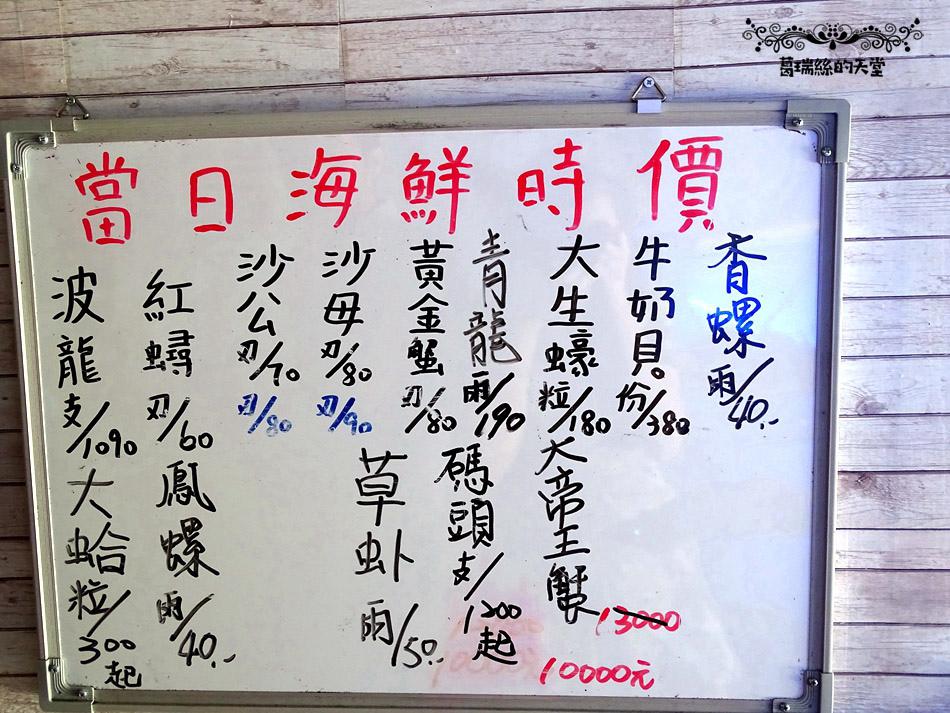 內湖蒸霸王 (4).jpg