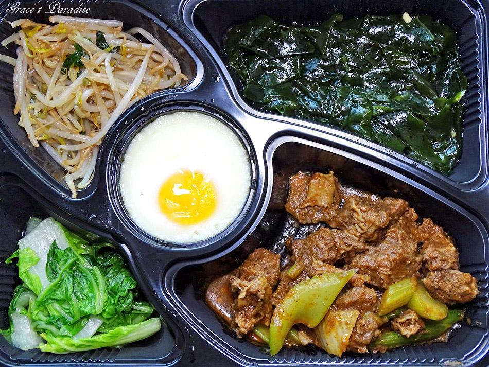生酮小廚菜單 (3).jpg