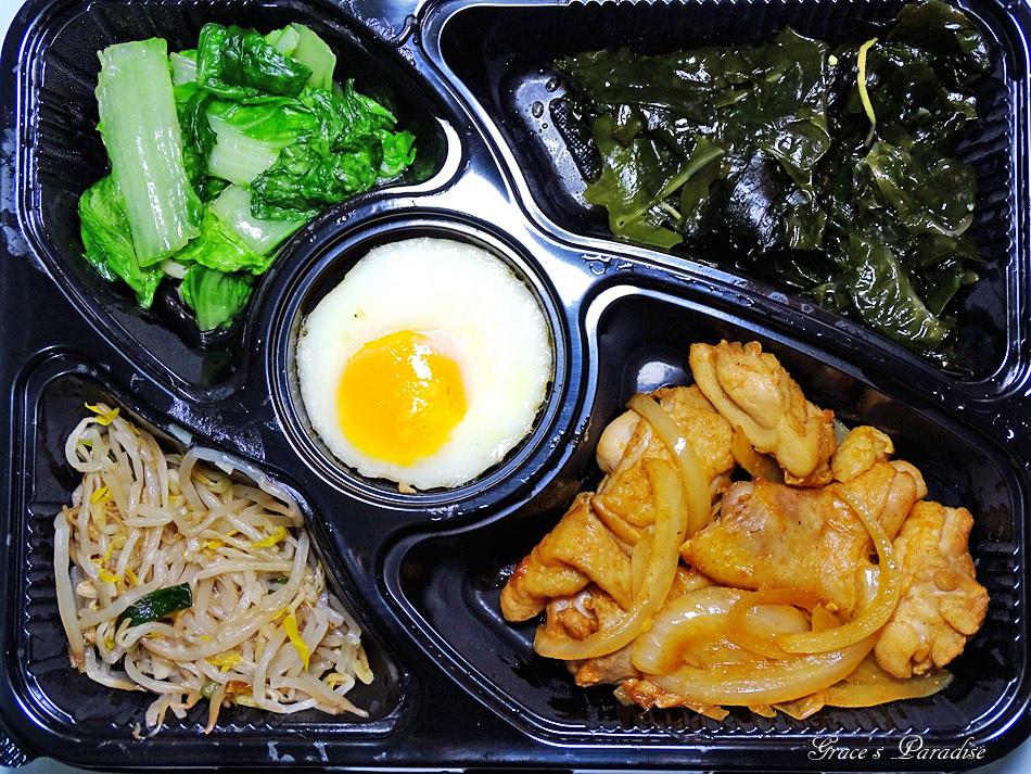 生酮小廚菜單 (4).jpg