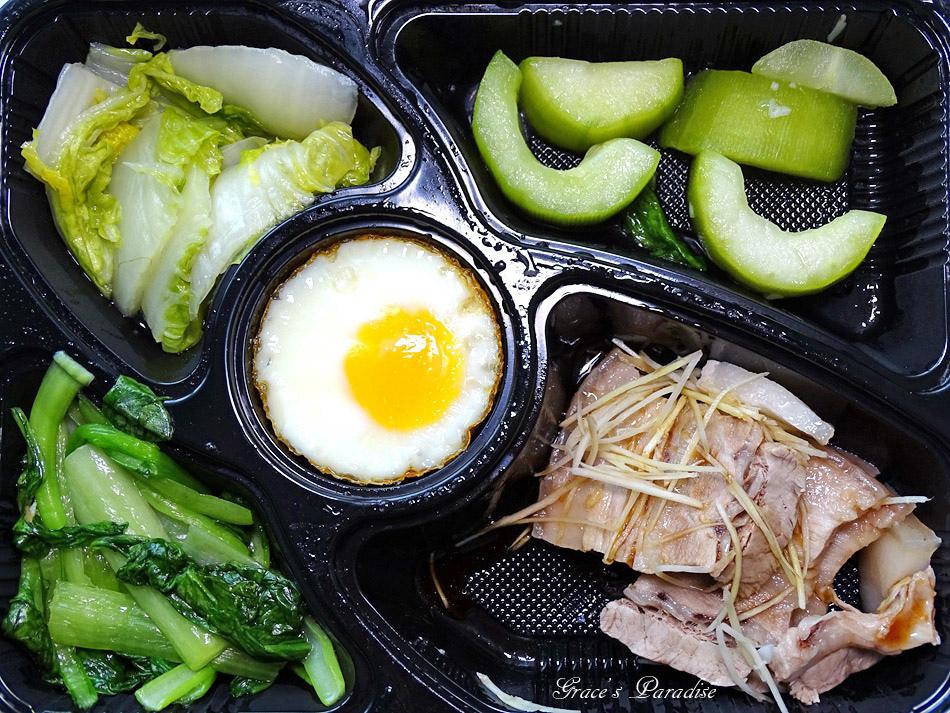 生酮小廚菜單 (5).jpg
