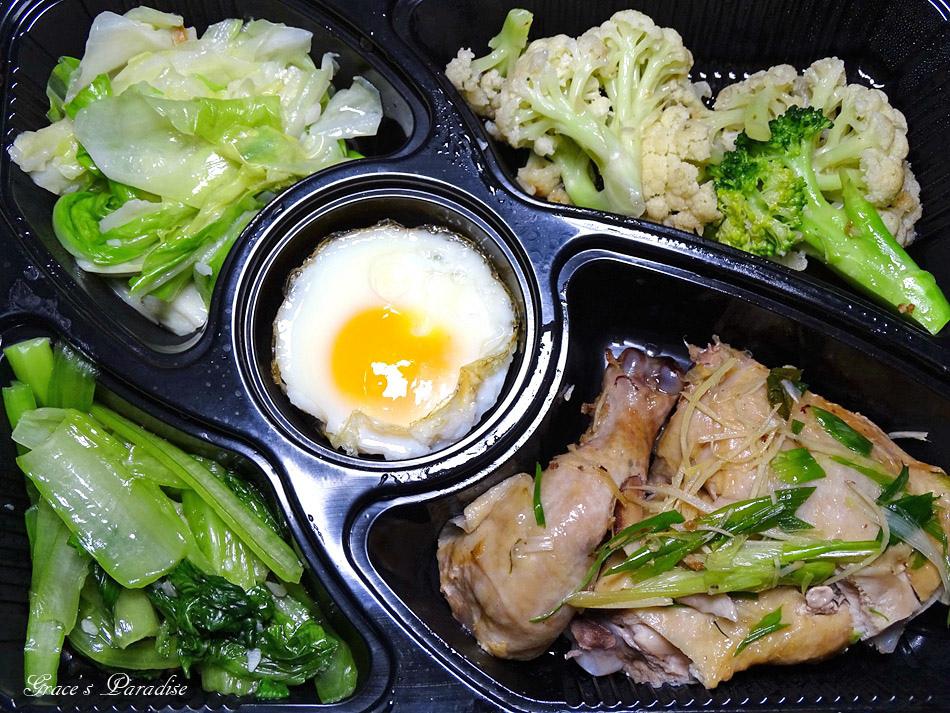 生酮小廚菜單 (6).jpg