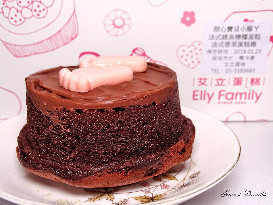 艾立彌月蛋糕 (11).jpg