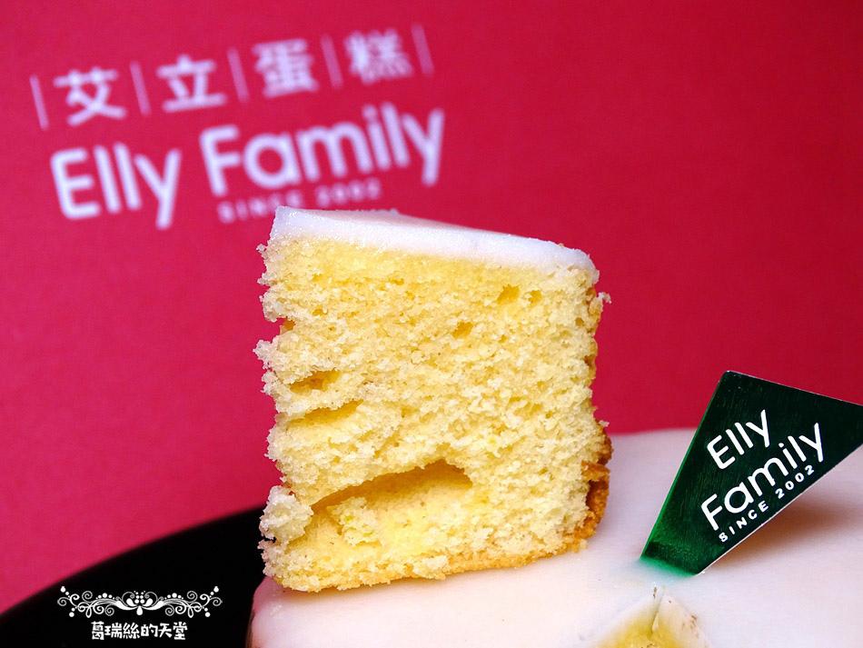 艾立彌月蛋糕 (16).jpg