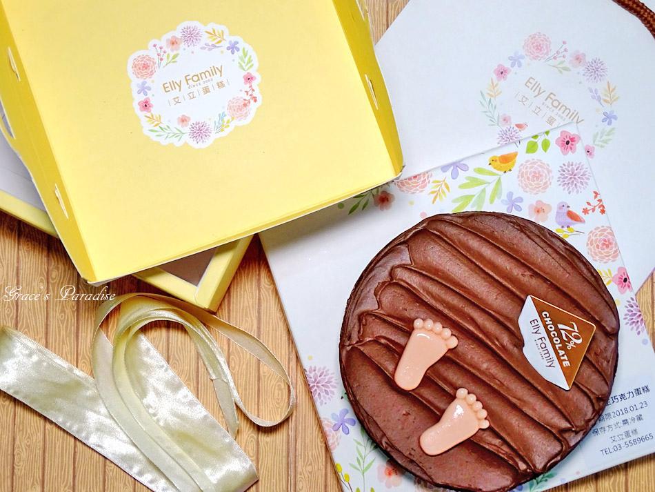 艾立彌月蛋糕 (23).jpg