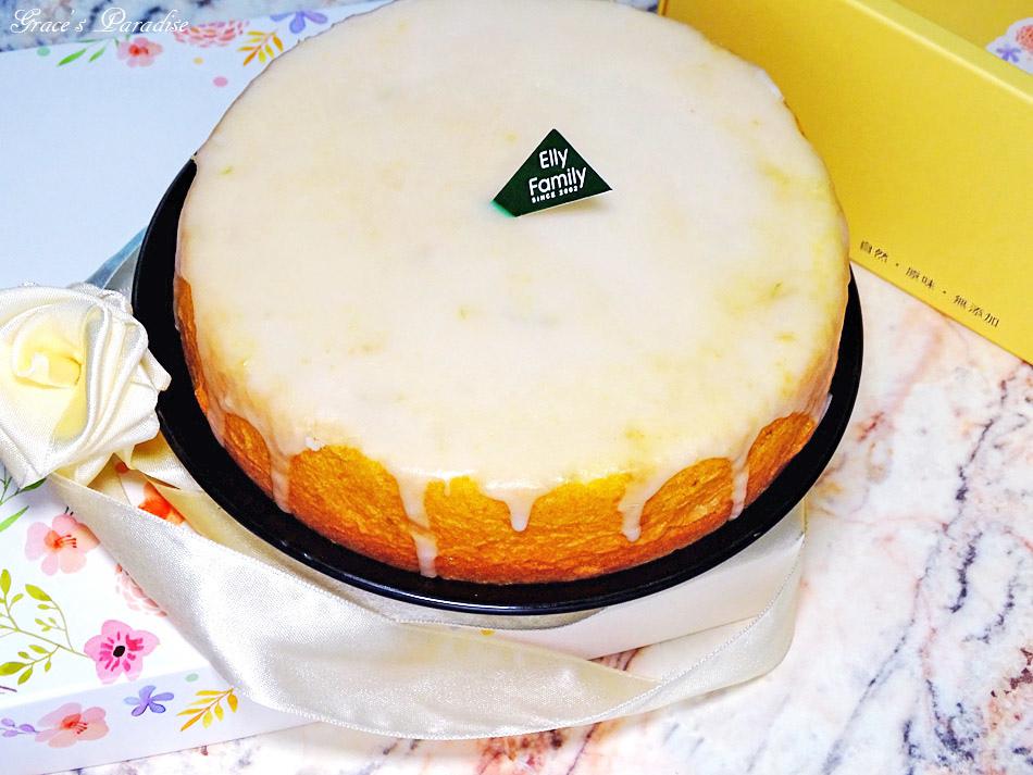 艾立彌月蛋糕 (26).jpg