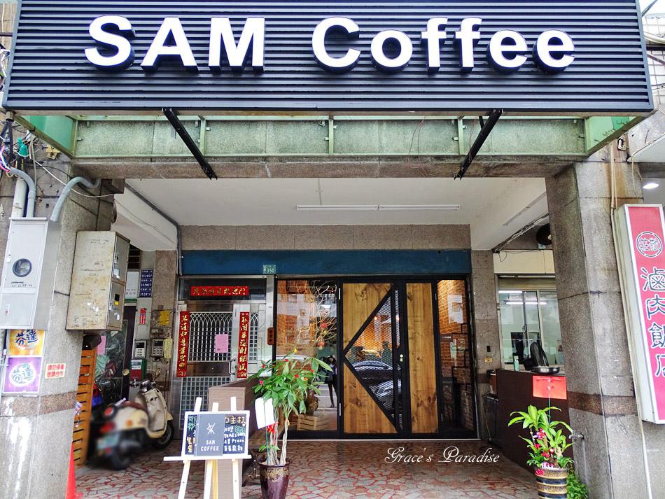 桃園藝文中心咖啡廳Samcoffee (15).jpg