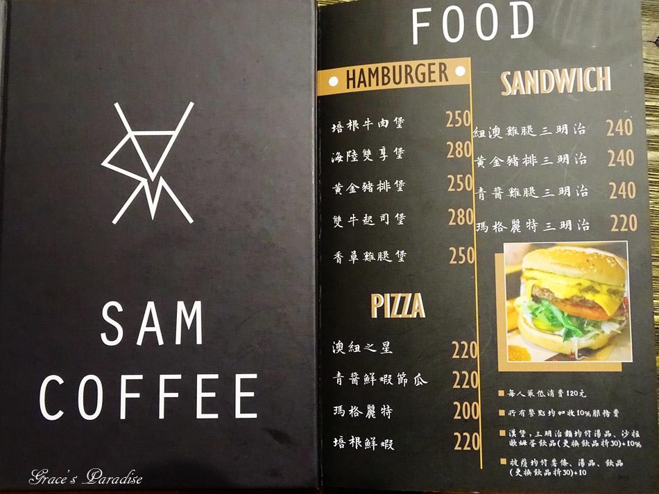 桃園藝文中心咖啡廳Samcoffee (20).jpg
