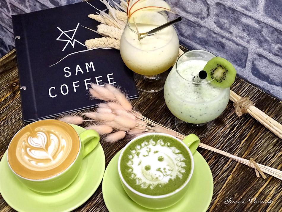桃園藝文中心咖啡廳Samcoffee (46).jpg