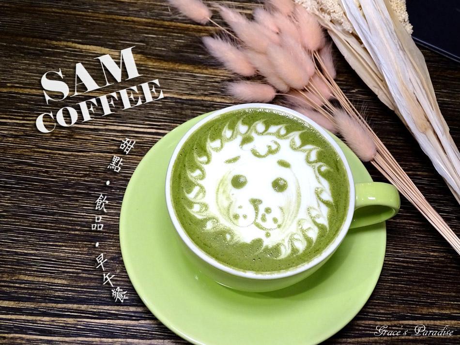 桃園藝文中心咖啡廳Samcoffee-(43).jpg