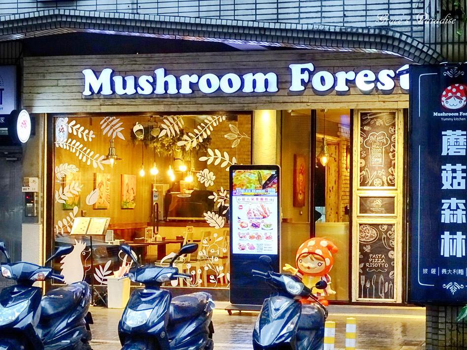 蘑菇森林 (16).jpg