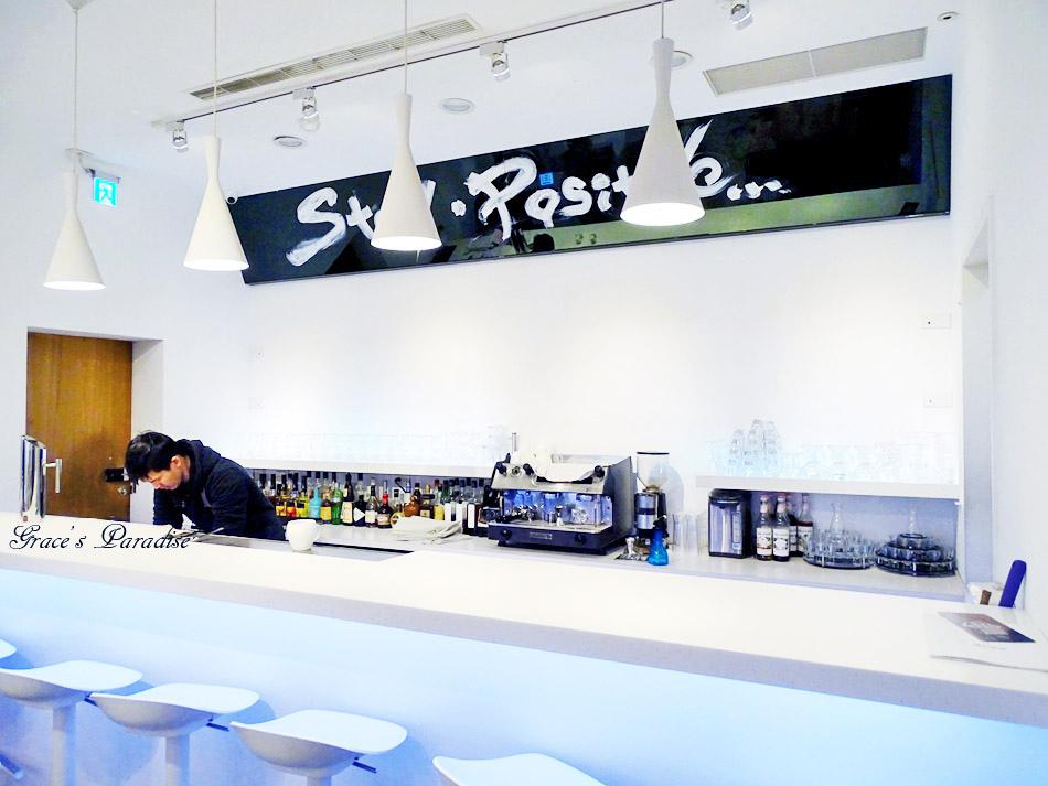 科技大樓站美食Mocktini (23).jpg