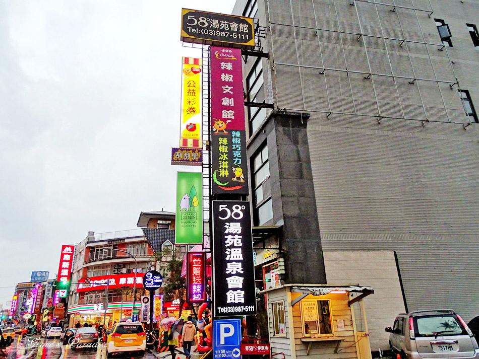 辣椒冰淇淋&湯圍溝公園 (2).jpg