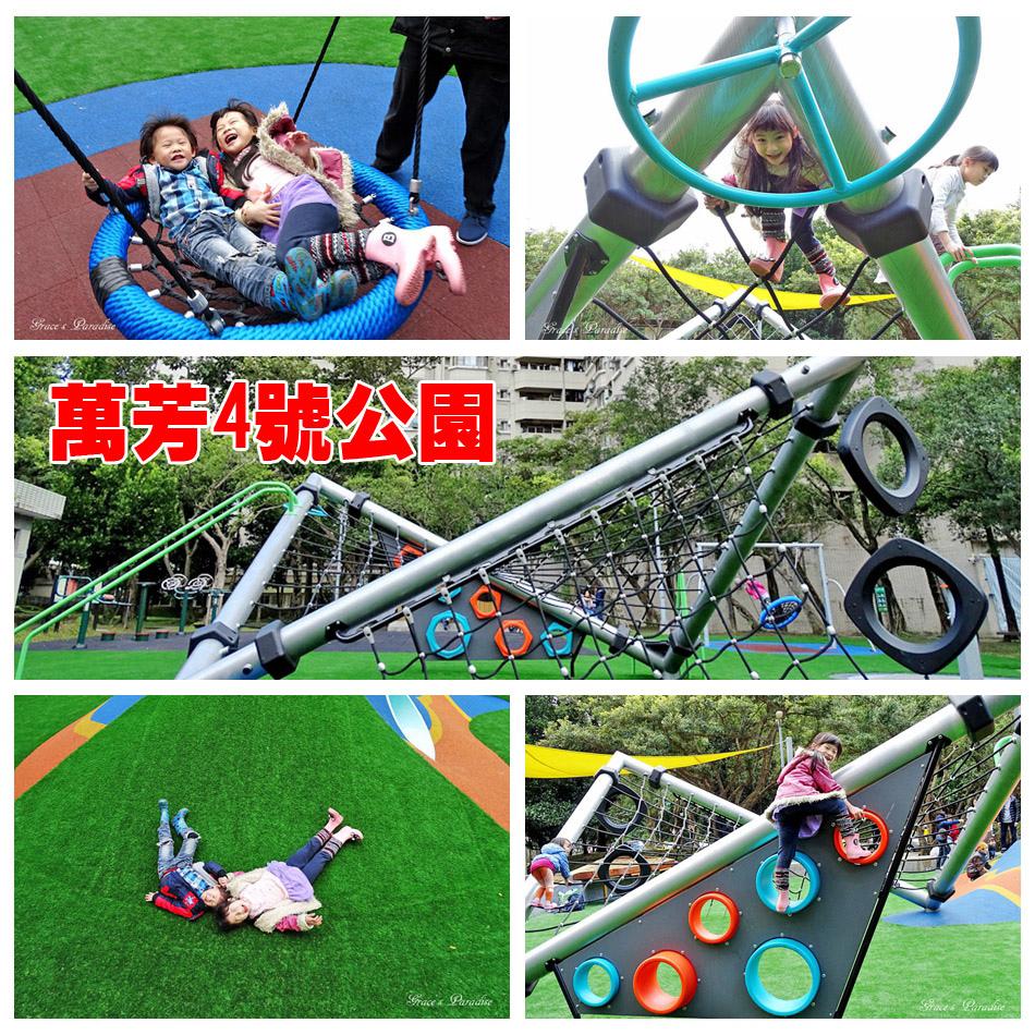 台北特色公園-(2)_副本.jpg