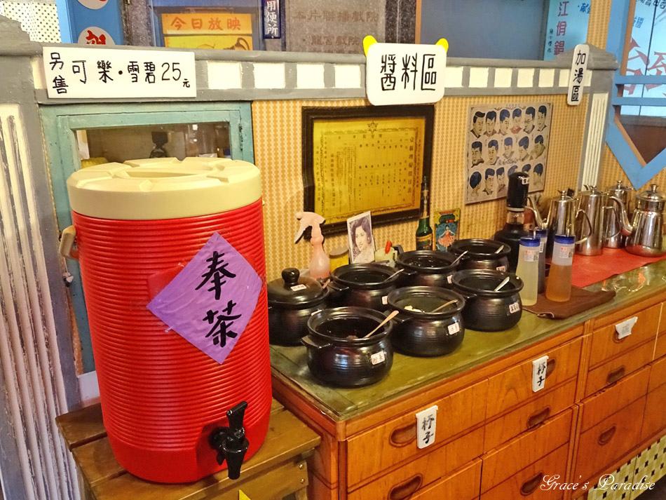 基隆特色餐廳-碇內車站 (4).jpg