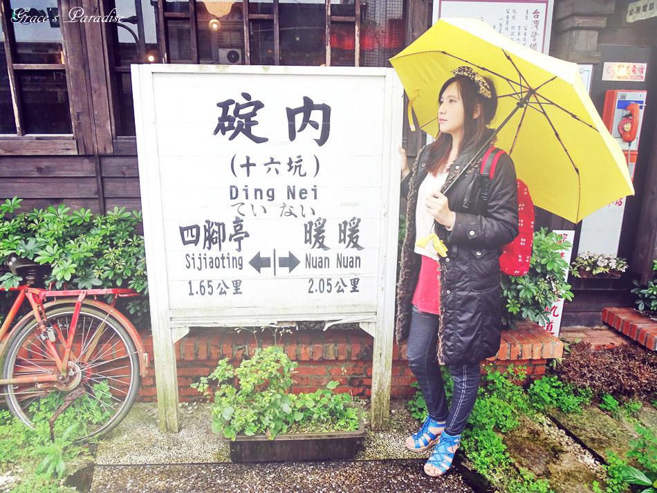 基隆特色餐廳-碇內車站 (14).jpg