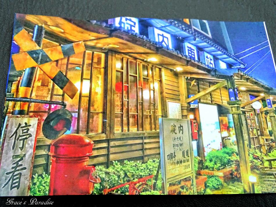 基隆特色餐廳-碇內車站 (15).jpg