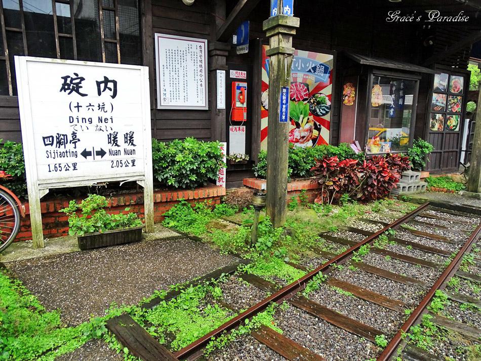 基隆特色餐廳-碇內車站 (19).jpg