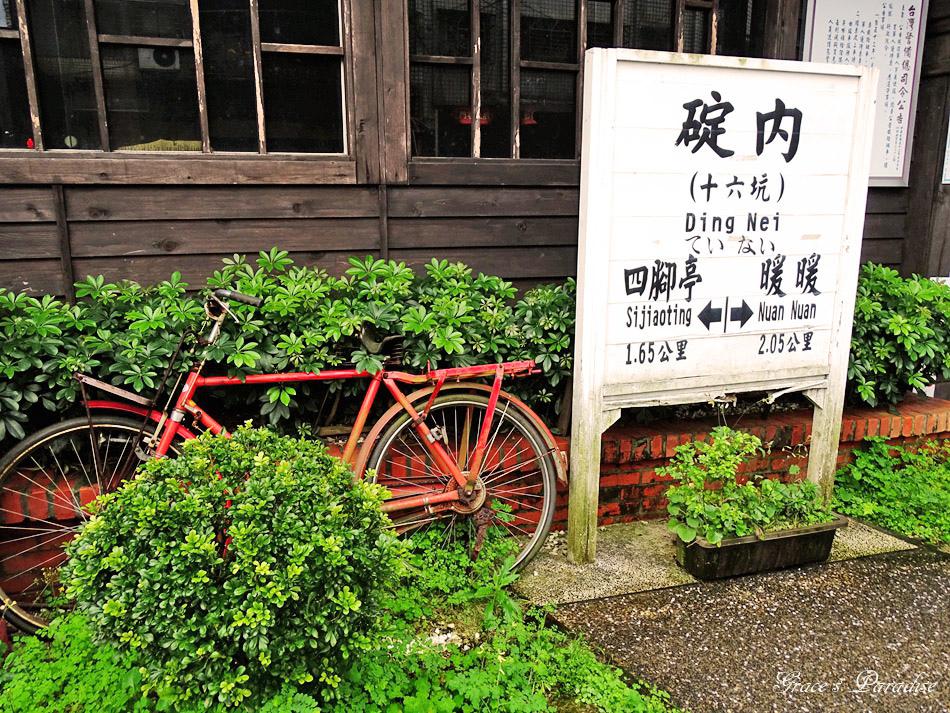 基隆特色餐廳-碇內車站 (20).jpg