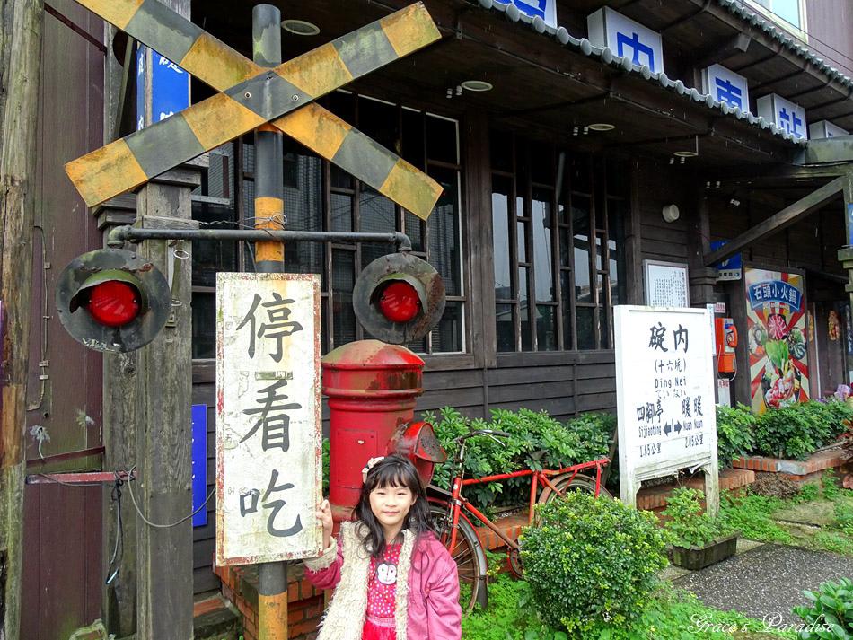 基隆特色餐廳-碇內車站 (22).jpg