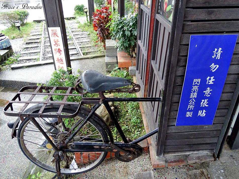 基隆特色餐廳-碇內車站 (27).jpg