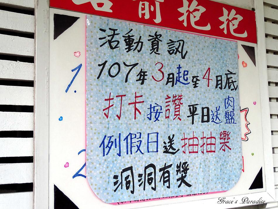 基隆特色餐廳-碇內車站 (28).jpg