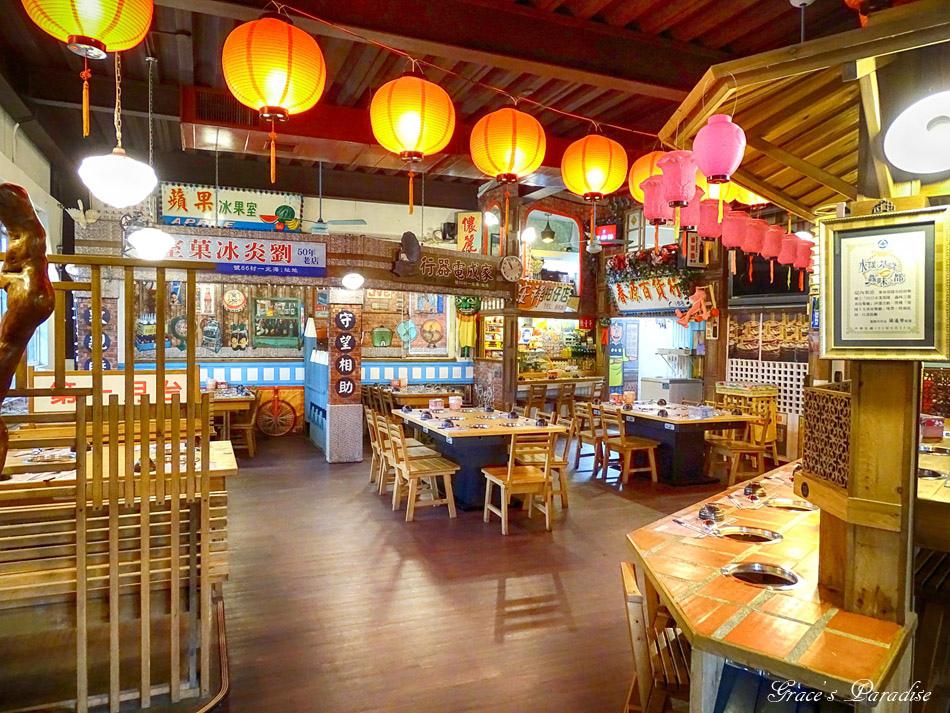 基隆特色餐廳-碇內車站 (32).jpg