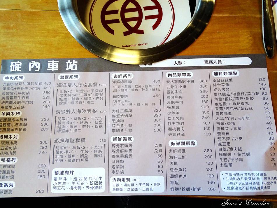 基隆特色餐廳-碇內車站 (35).jpg
