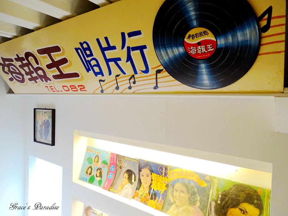 基隆特色餐廳-碇內車站 (41).jpg