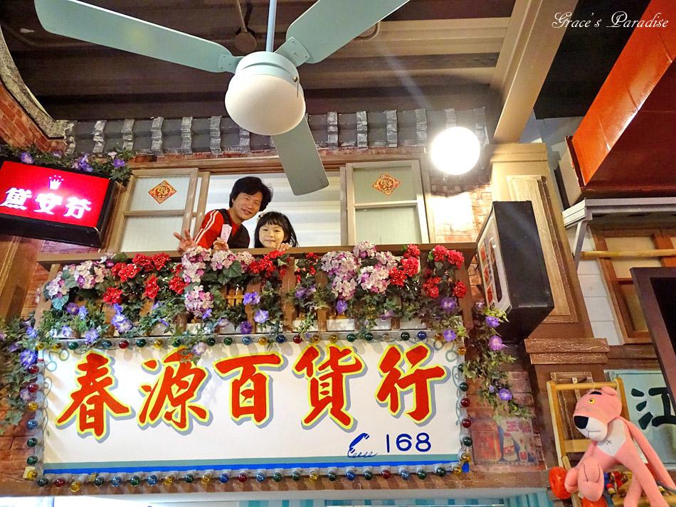 基隆特色餐廳-碇內車站 (42).jpg