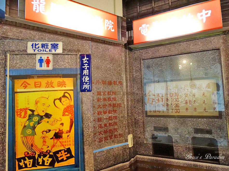 基隆特色餐廳-碇內車站 (44).jpg