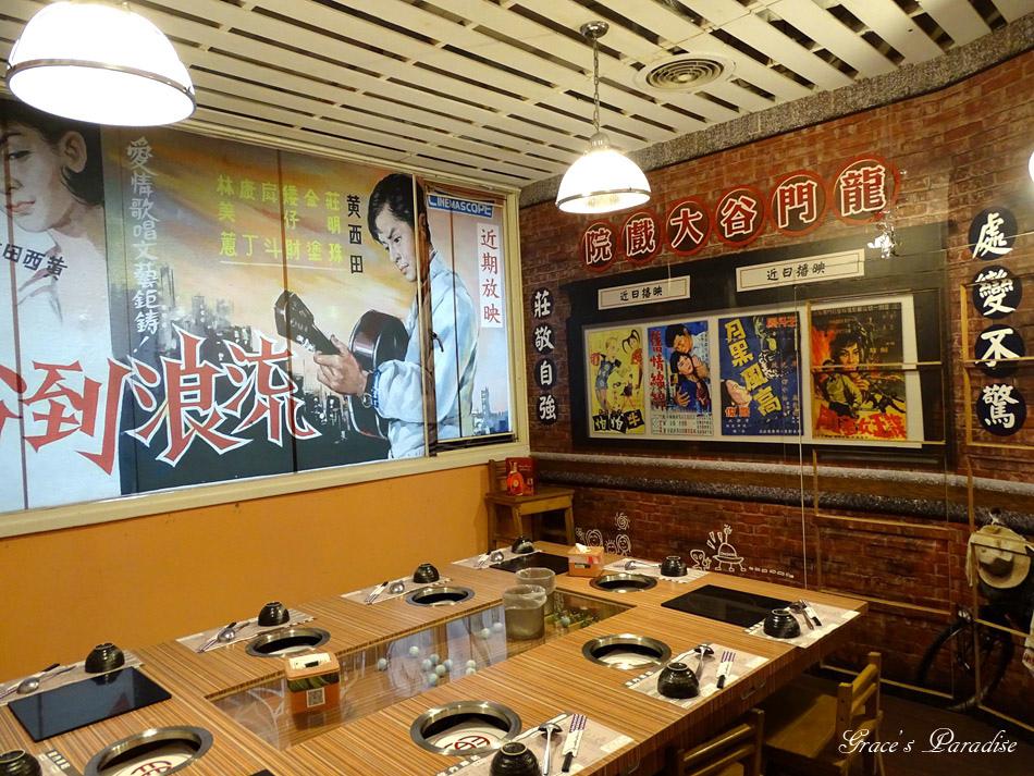 基隆特色餐廳-碇內車站 (45).jpg