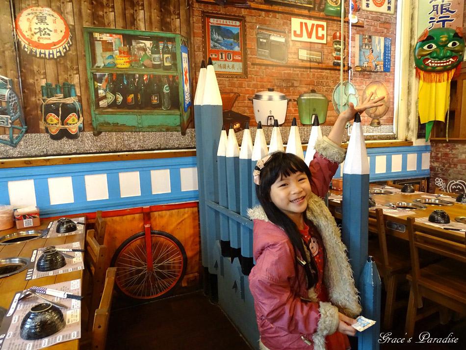 基隆特色餐廳-碇內車站 (48).jpg