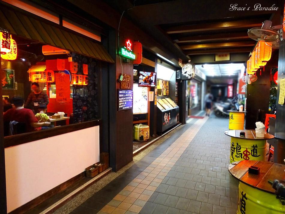 燒鳥串道-永和店 (13).jpg