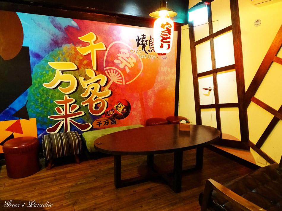 燒鳥串道-永和店 (22).jpg