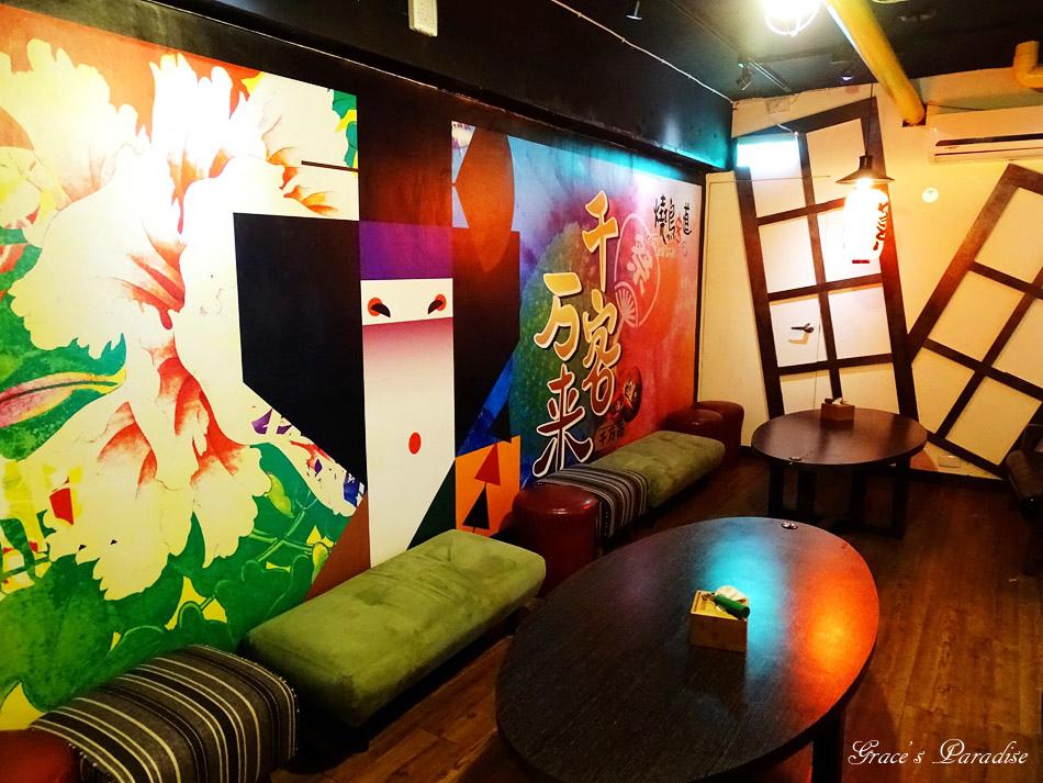 燒鳥串道-永和店 (26).jpg