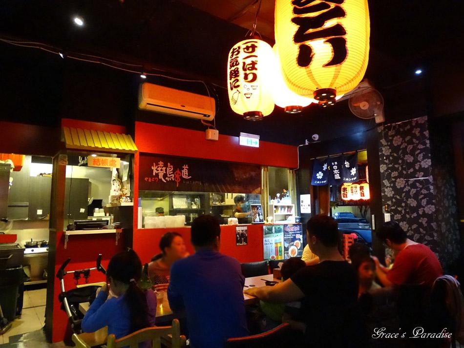 燒鳥串道-永和店 (31).jpg